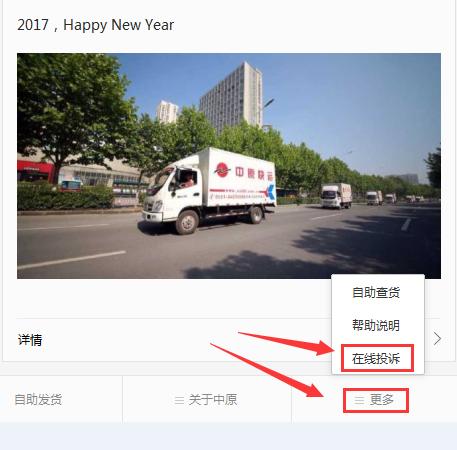 20170119164649